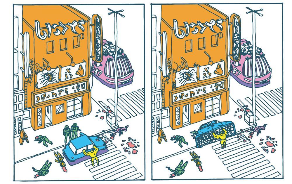 PARAFUSO #0: uma prévia de três páginas da nova revista do Jão